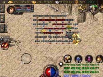 1.95皓月合击手游下载中资深玩家谈雷炎地图的打法