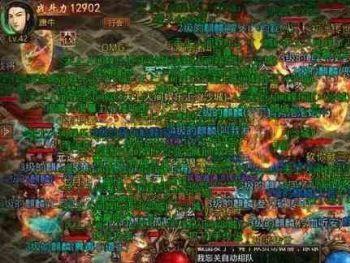 通讯社大揭秘,1.95皓月合击手游下载的盘点游戏骗局