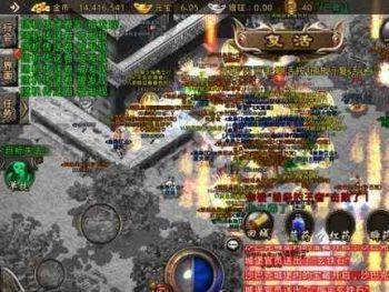 传奇发布网站的战士PK掉对方技巧掌握很重要