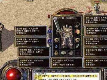 传奇sf发布中战士通过与道士战斗提高操作技术