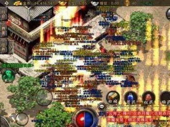 为什么说刚开一秒韩版传奇的战士PK很厉害?