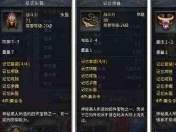 多年来shenqi中总结的升武器经验