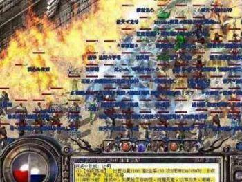 单职业传奇手游版的焰火屠魔通关的技巧攻略
