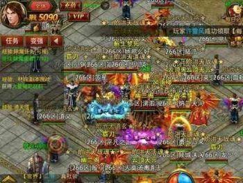 不同传奇超变里级别玩家升级技巧大揭秘