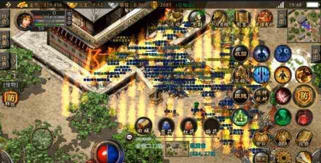在超级变态传奇手游中游戏里红名有哪些危害?