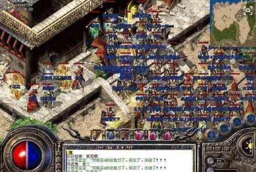 超级变态传奇65535里新手玩家玩战士的一些错误操作