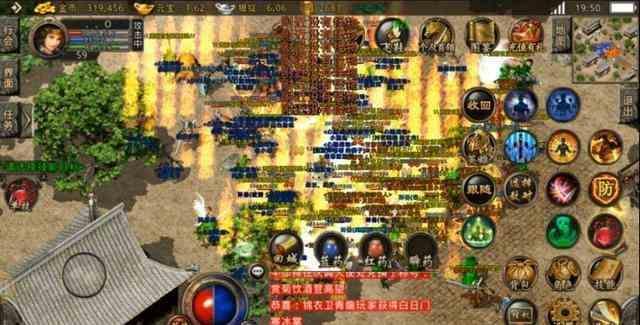 新开变态传奇中散人玩家首选的打金职业道士