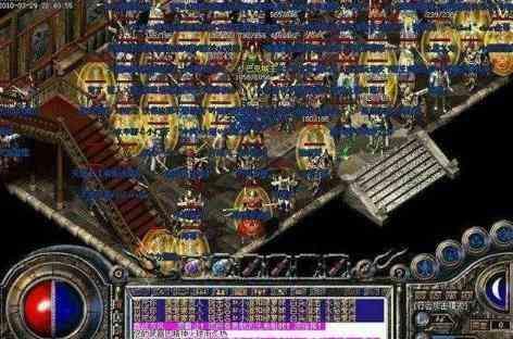 RMB迷失传奇网站里玩家攻略