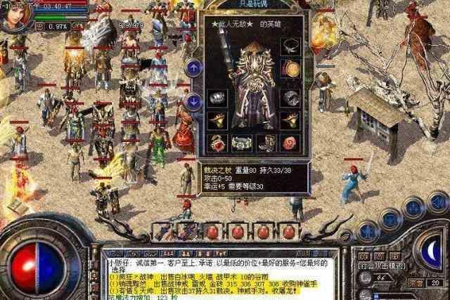 超变态传奇手游里道士与战士的PK
