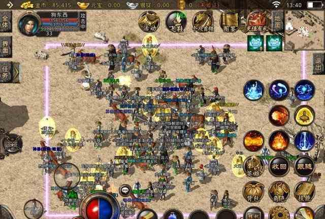 神鬼传奇私服的战士新手升级攻略分享