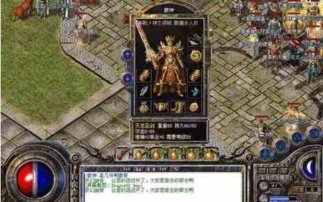 分享超级变态传奇手游的战士单挑地天灭王的方法