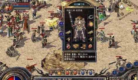 65535变态传奇的镇妖塔邪神王boss的玩法分享