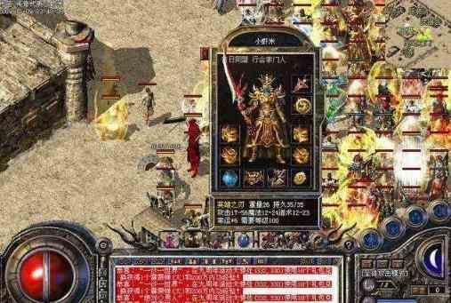 暗黑传奇版本的战士职业才是游戏里的主宰