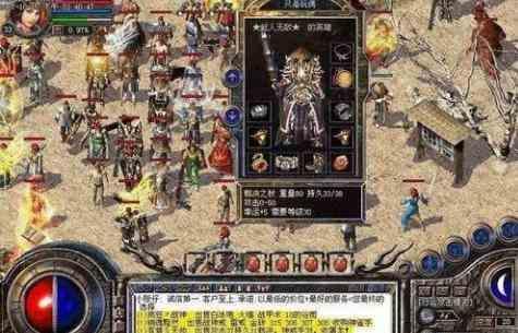 老金币传奇里玩家谈焰火屠魔的阵容搭配