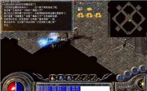 迷失传奇版本中游戏妖皇在世魔挡灭魔是终极boss吗?