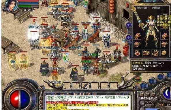 在传奇sf发布的玩家心目中战士到底有多强悍