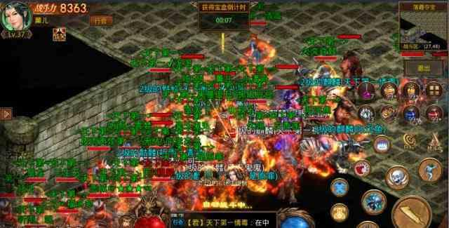 RMB传奇私服版本中玩家攻略